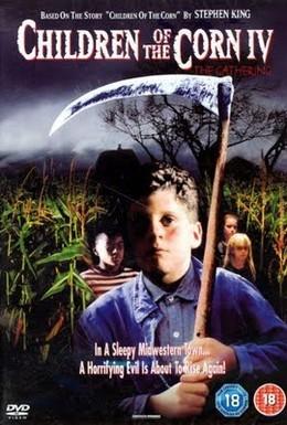 Постер фильма Дети кукурузы 4: Сбор урожая (1996)