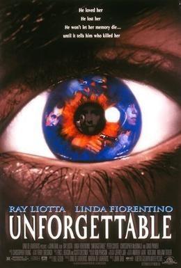 Постер фильма Незабываемое (1996)