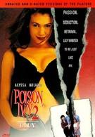 Ядовитый плющ 2: Лили (1996)