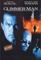 Мерцающий (1996)