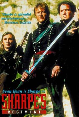 Постер фильма Полк Шарпа (1996)