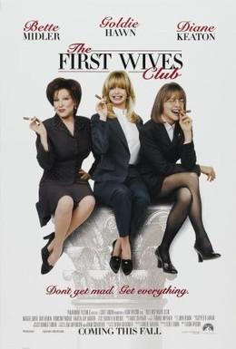 Постер фильма Клуб первых жен (1996)