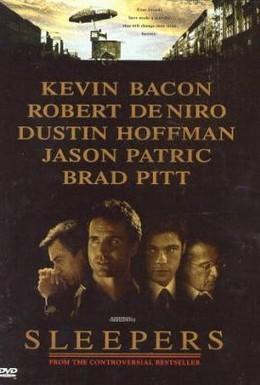 Постер фильма Спящие (1996)