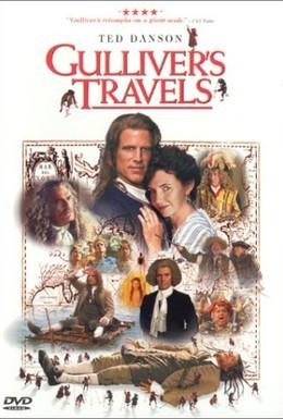 Постер фильма Путешествия Гулливера (1996)