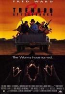 Дрожь земли 2: Повторный удар (1996)