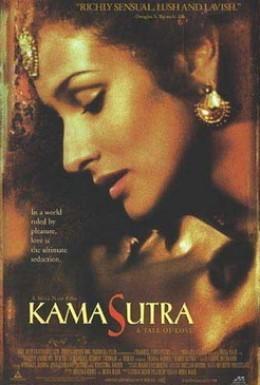 Постер фильма Кама Сутра: История о любви (1996)