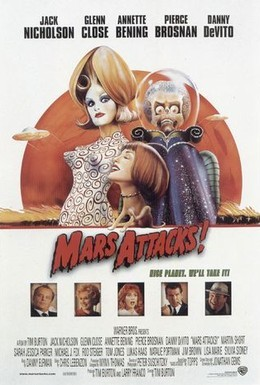 Постер фильма Марс атакует! (1996)