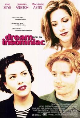 Постер фильма Принц из снов (1996)