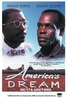 Американская мечта (1996)