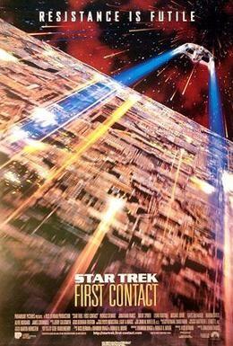 Постер фильма Звездный путь: Первый контакт (1996)