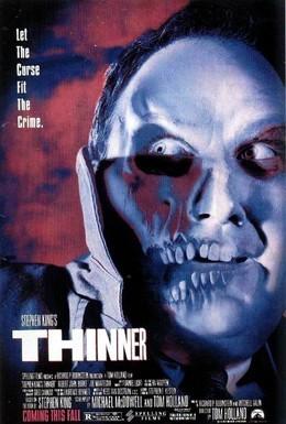 Постер фильма Худеющий (1996)