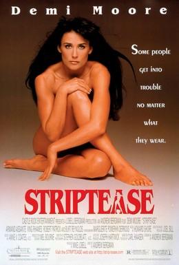 Постер фильма Стриптиз (1996)