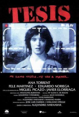 Постер фильма Дипломная работа (1996)