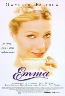 Постер фильма Эмма (1996)