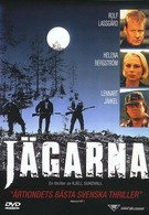 Охотники (1996)