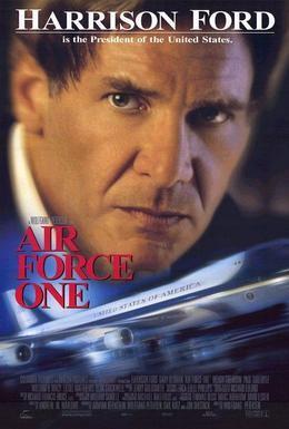 Постер фильма Самолет президента (1997)