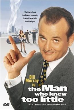 Постер фильма Чeловек, который слишком мало знал (1997)