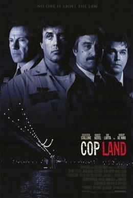 Постер фильма Полицейские (1997)