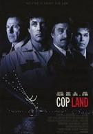 Полицейские (1997)
