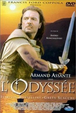 Постер фильма Одиссей (1997)
