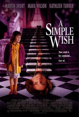 Постер фильма Простое желание (1997)