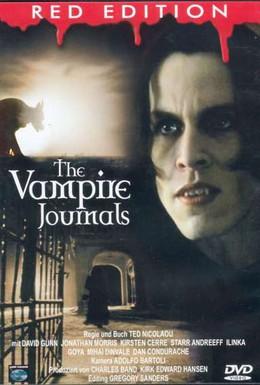 Постер фильма Дневники вампира (1997)