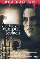Дневники вампира (1997)
