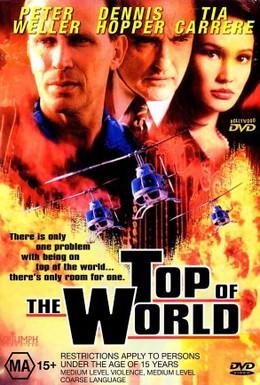 Постер фильма Крыша мира (1997)