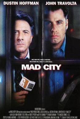 Постер фильма Безумный город (1997)