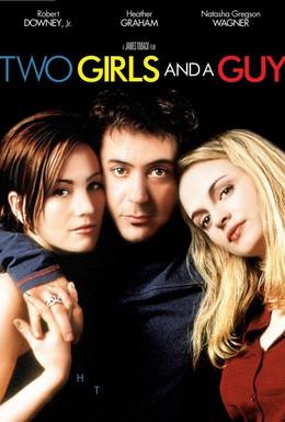 Постер фильма Любовный треугольник (1997)