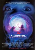 Доблестные воины (1997)