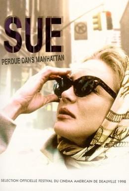 Постер фильма Сью (1997)