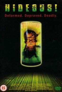 Постер фильма Уроды (1997)