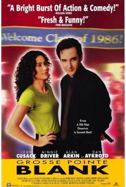 Постер фильма Убийство в Гросс-Пойнте (1997)