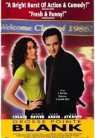 Убийство в Гросс-Пойнте (1997)