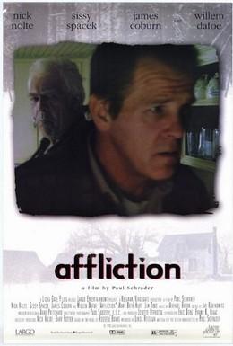 Постер фильма Скорбь (1997)
