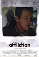 Скорбь (1997)