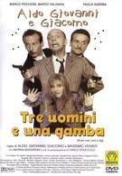 Трое мужчин и нога (1997)