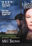Её величество Миссис Браун (1997)
