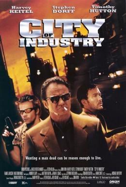 Постер фильма Зона преступности (1997)