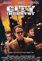 Зона преступности (1997)