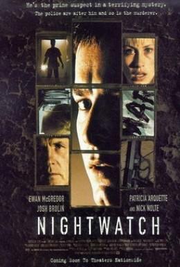 Постер фильма Ночное дежурство (1997)