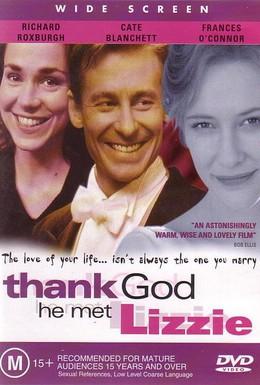 Постер фильма Слава Богу, он встретил Лиззи (1997)