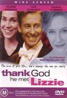 Слава Богу, он встретил Лиззи (1997)