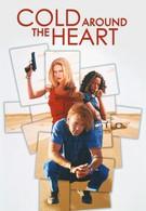 Холод в сердце (1997)