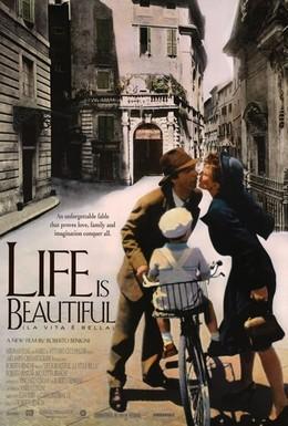 Постер фильма Жизнь прекрасна (1997)