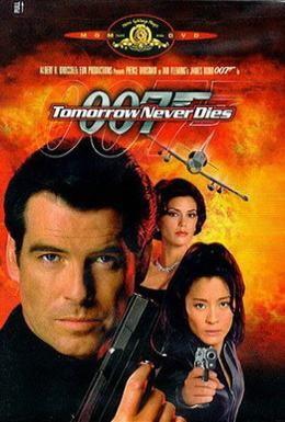 Постер фильма Завтра не умрет никогда (1997)