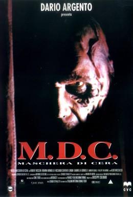 Постер фильма Восковая маска (1997)