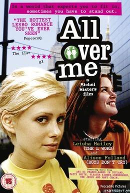 Постер фильма Все обо мне (1997)
