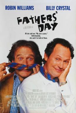 Постер фильма День отца (1997)